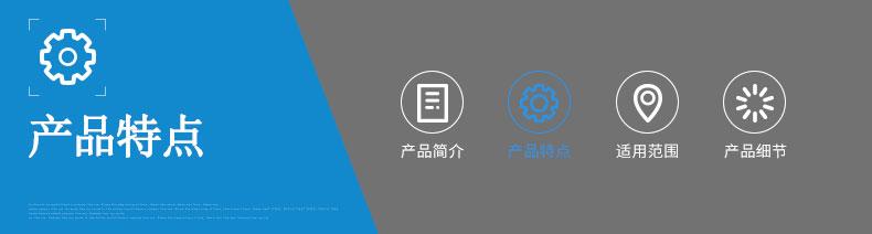 光伏企业超纯水设备_03.jpg