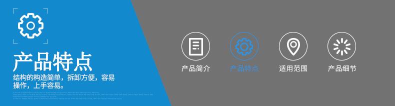 凯旭详情页-GMP认证纯化水设备_03.jpg